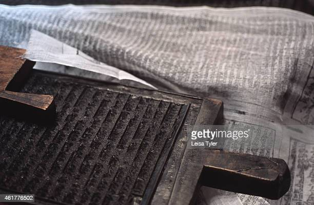 Printing blocks handcarved in native birch wood at the Batang Sutra printing House in Dege the former Tibetan kingdom of Kham Heralded as the most...