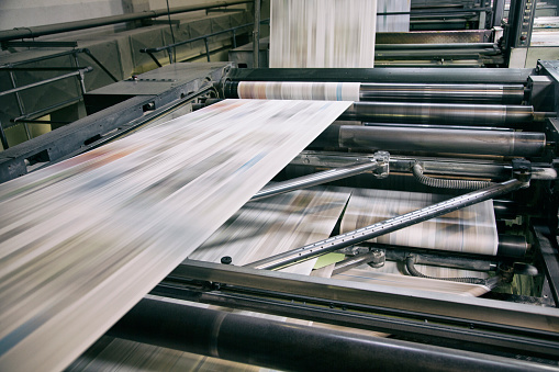 Printing newspapers 1127947543