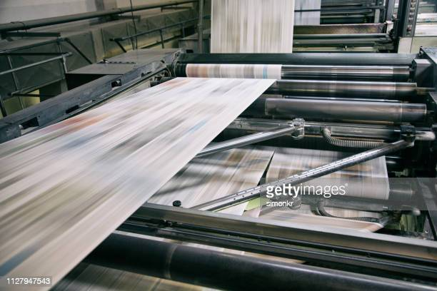 printing newspapers - publication stock pictures, royalty-free photos & images