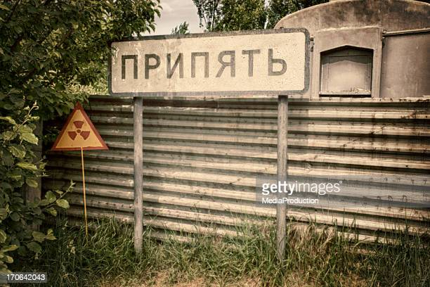 pripyat - chernobyl stock pictures, royalty-free photos & images