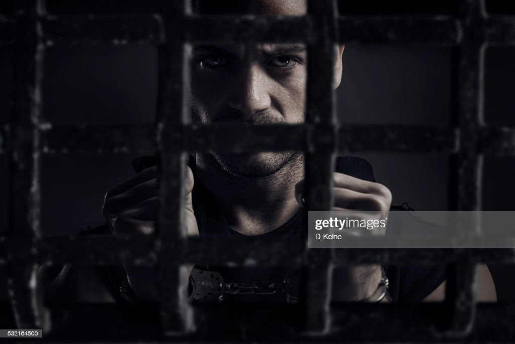 Prison : Stock Photo