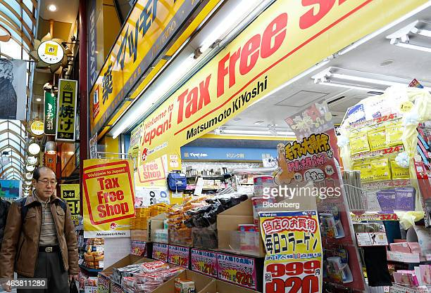 Private investor Hiroto Kiritani browses goods at a Matsumotokiyoshi Co drugstore operated by Matsumotokiyoshi Holdings Co in a shopping arcade in...