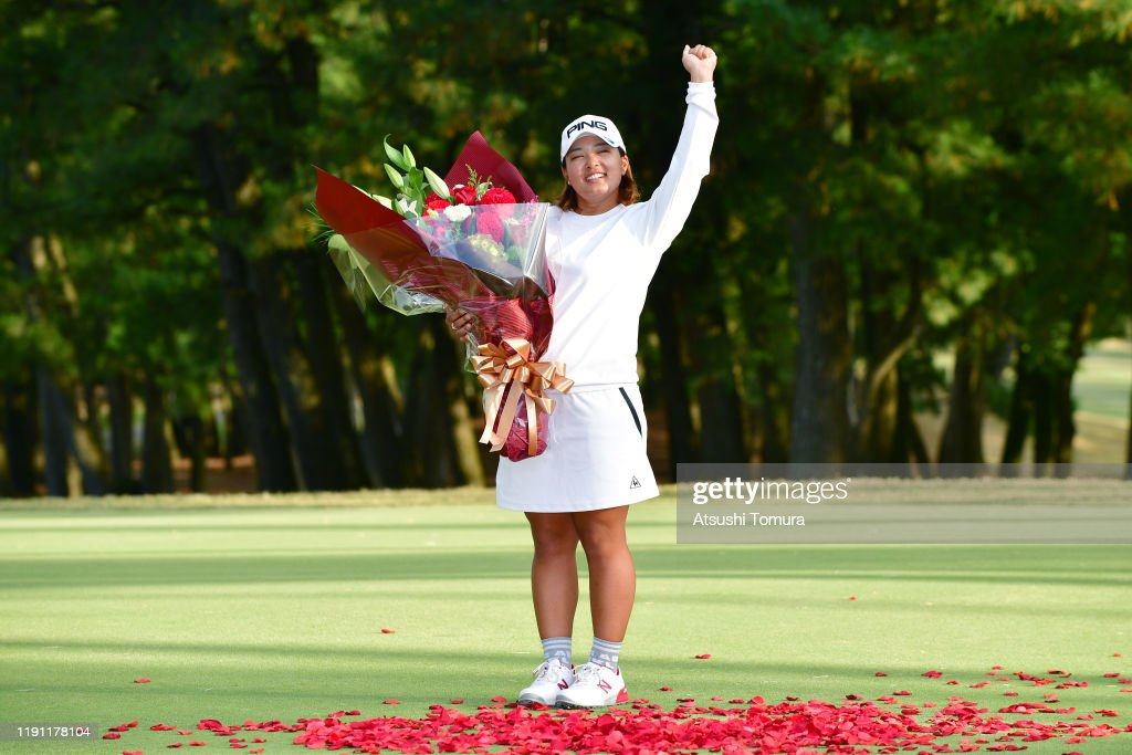 LPGA Tour Championship Ricoh Cup - Final Round : News Photo