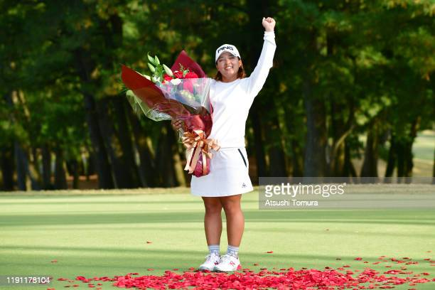 Prize Money Queen of the Japanese LPGA Tour 2019 Ai Suzuki of Japan celebrates after the final round of the LPGA Tour Championship Ricoh Cup at...