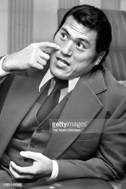 Pro wrestler Antonio Inoki whose real name is Kanji Inoki speaks during the Asahi Shimbun interview on February 20 1980 in Tokyo Japan