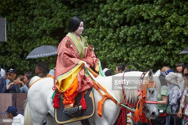 Procession during the Aoi Matsuri The festival is held on 15 May each year and is one of the 3 major festivals of Kyoto The route begins at the...