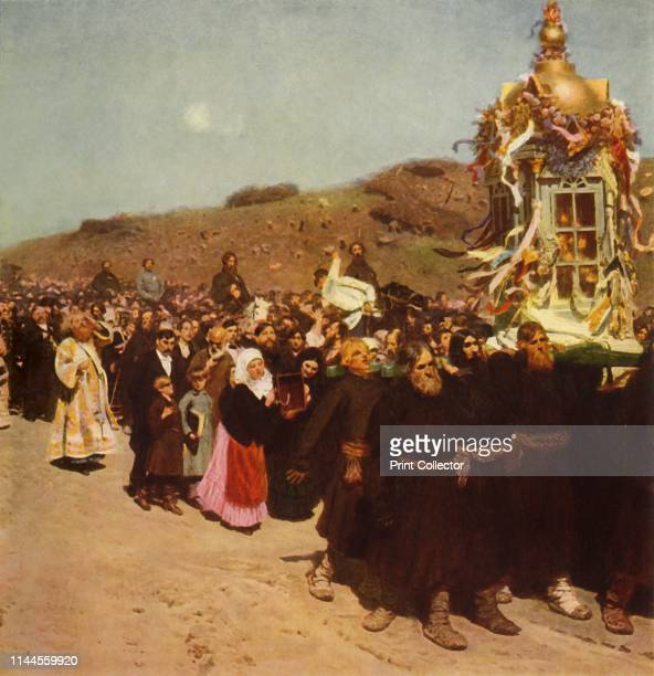 Procession in the Kursk Gubernia' 18801883 Detail of 'Krestny Khod in Kursk Gubernia' Annual Easter procession of people in Kursk in western Russia...
