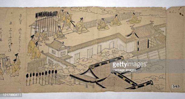 Procession of the Emperor and His Suite 1626 Artist Kano School