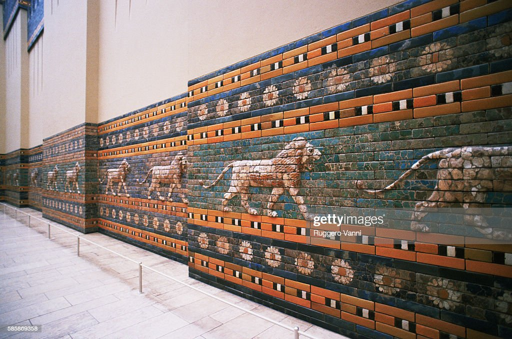 Processional Way of the Ishtar Gate of Babylon : News Photo