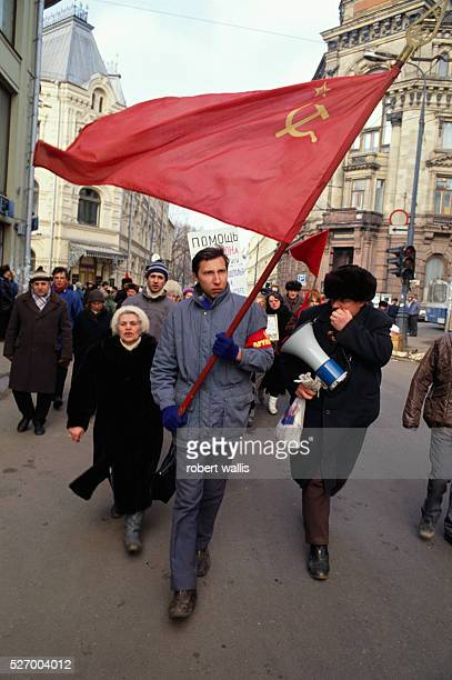 ProCommunist antireform rally in Red Square led by a group called 'The Movement of Labor Russia'