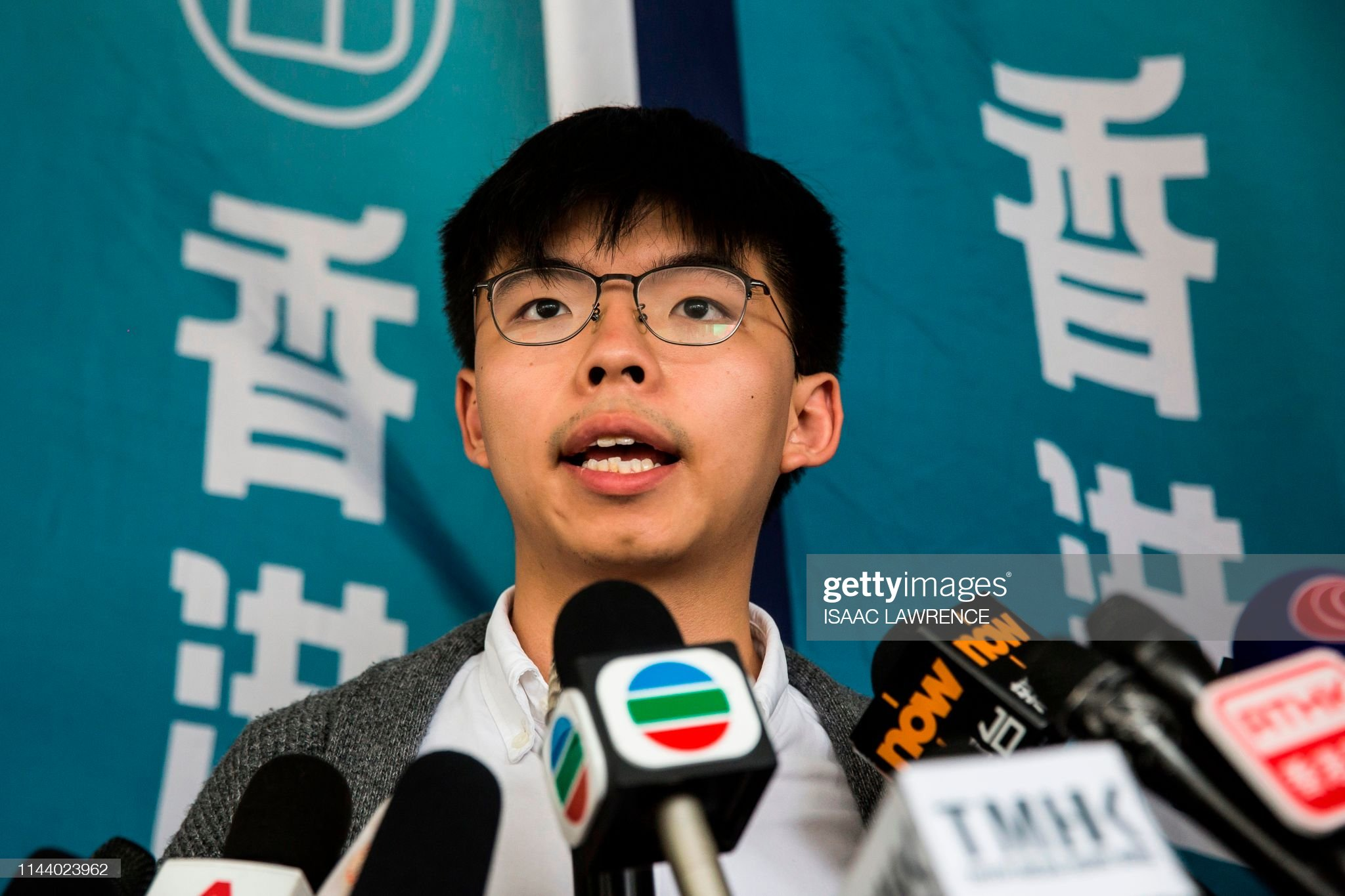 TOPSHOT-HONG KONG-CHINA-POLITICS : News Photo