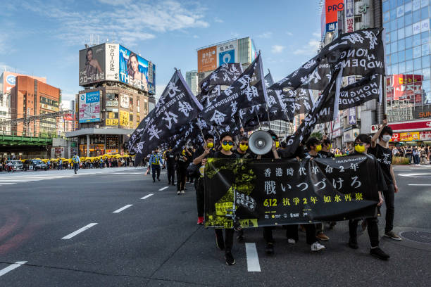 JPN: Japanese Hold Protest To Commemorate 2 Years Since Hong Kong Million March