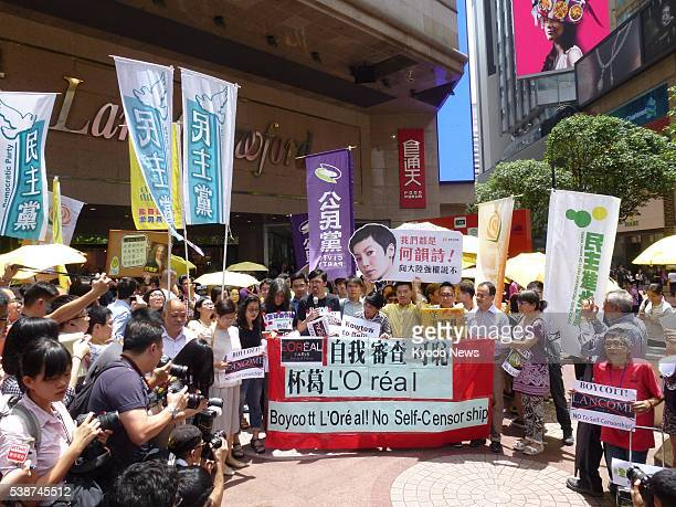Prodemocracy advocates and politicians in Hong Kong on June 8 call for an international boycott of French cosmetic giant Lancome which allegedly...