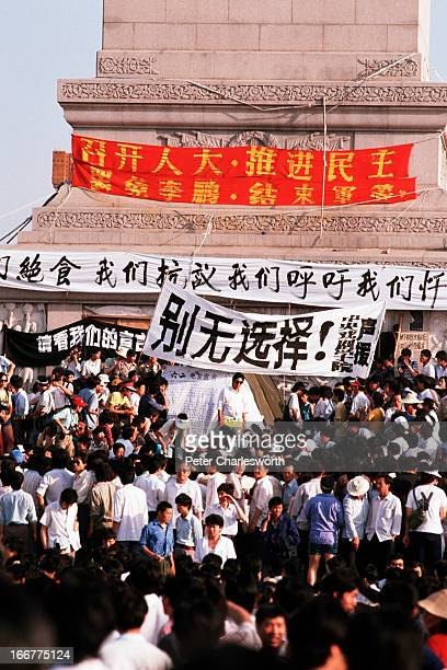 Prodemocracy demonstrators protest under the obelisk in Tiananmen Square Prodemocracy demonstrators filled the square for weeks prior to the final...