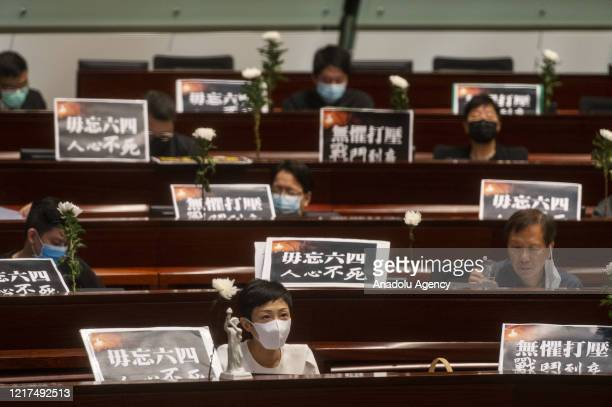 Prodemocracy legislators are seen debating at the Chamber hours prior the voting of the National Anthem Bill in the Legislative Council Hong Kong on...