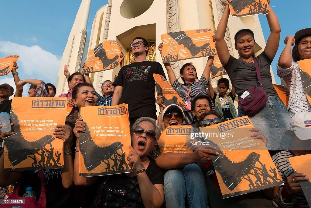 Bangkok Anti-Military Protest on Anniversary of 2006 Coup : News Photo