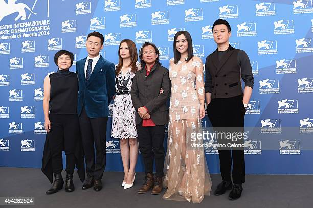 Producer Jojo Hui actors Zhang Yi Zhao Wei director Peter Hosun Chan and actors Hao Lei and Tong Dawei attend the Dearest photocall during the 71st...