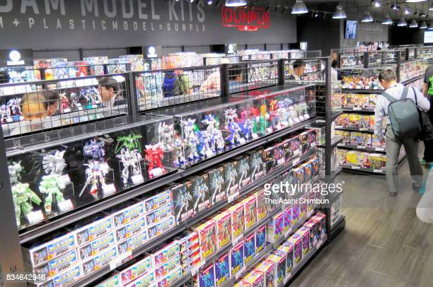 Products lining the shelf include ones that will be offered for the first time in many years at Gundam Base Tokyo on August 17 2017 in Tokyo Japan...