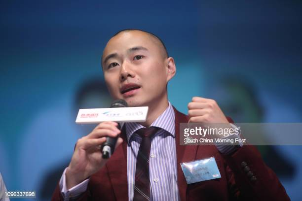 Prof. Tjonnie Li Guang-feng, Assistant Professor of Department of Physics at the Chinese University of Hong Kong attends the ǃ˙Youth ǃ¢ Innovative...