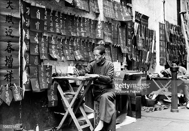 Professional Calligraphy Artist Working In A Narrow Street Of Hong Kong Around 19471957