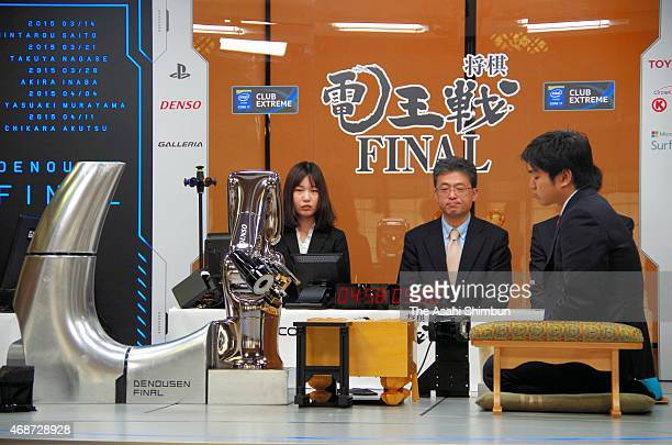 Professional shogi or Japanese chess player Shigeaki Murayama competes with Shogi soft 'Ponanza' in the fourth round of the 'DenOu sen Final' human...
