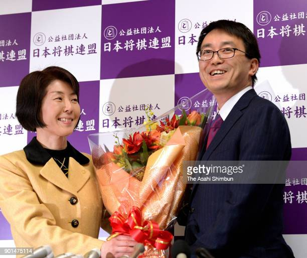 Professional Shogi player Yoshiharu Habu as he is given the People's Honor Award by the Japanese government at Shogi Kaikan on January 5 2018 in...