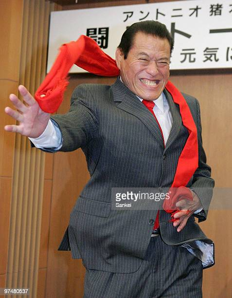 Professional wrestler Antonio Inoki attends the 'Tokon Talk Live 50' press conference at Tokyo Dome Hotel on June 22 2009 in Tokyo Japan