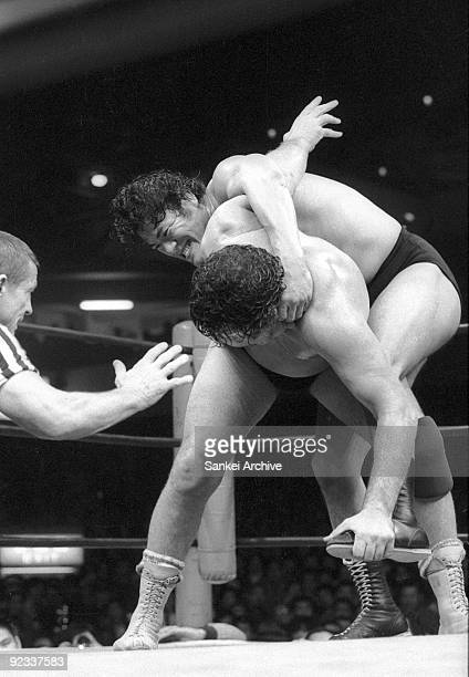 Professional wrestlers Antonio Inoki and Bill Robinson compete during the NWF World Heavyweight Championship at Kuramae Kokugikan on December 11 1975...
