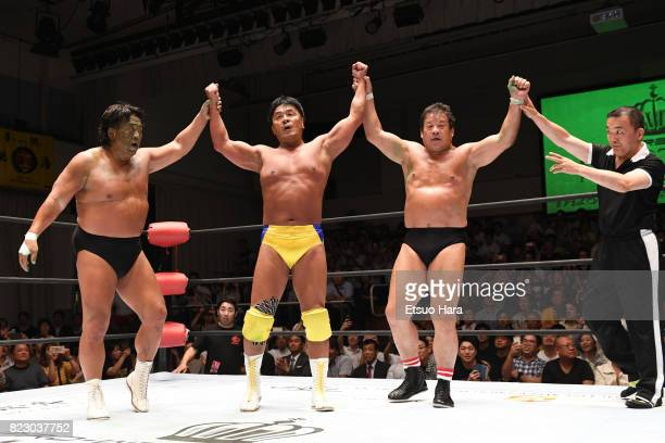 Professional wrestlerturnedlawmaker and former Education Minister Hiroshi Hase celebrates the victory with RIki Choshu and Tatsumi Fujinami during...
