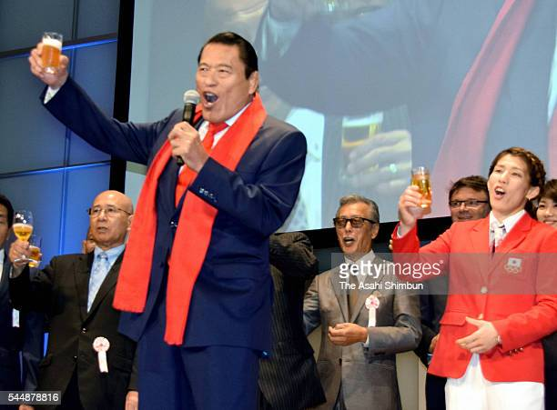 Professional wretler Antonio Inoki and participants toast glasses during the sending off ceremony for wrestling Japna national team member Saori...