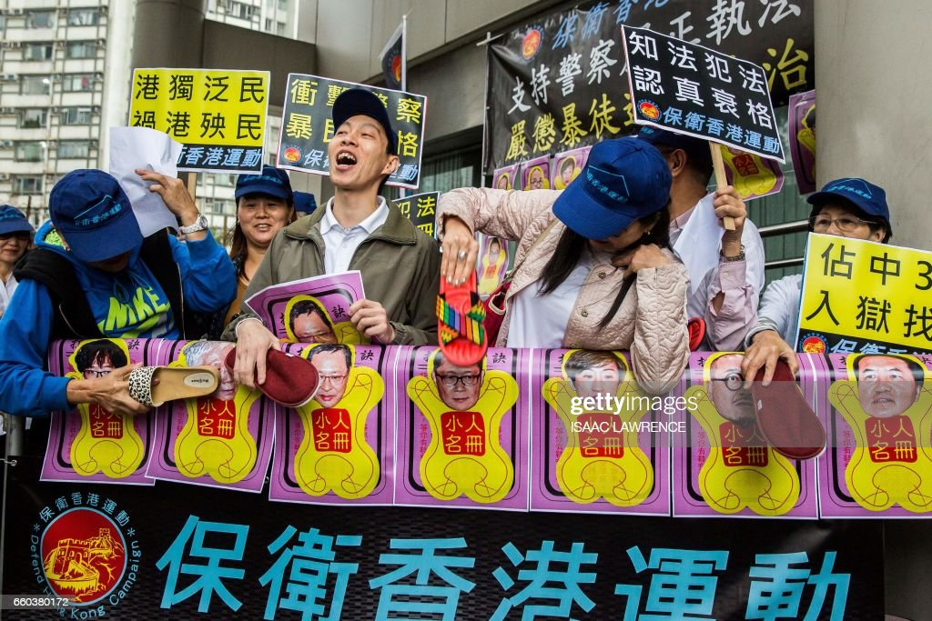 HONG KONG-CHINA-POLITICS-DEMOCRACY-PROTESTS : News Photo