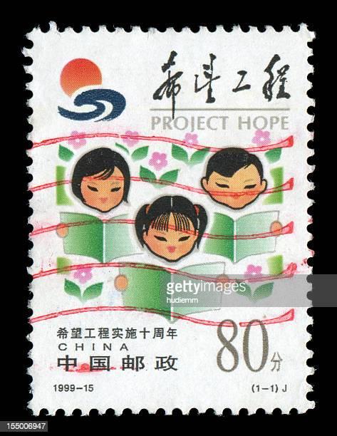 Hope プロジェクトで中国(XXL