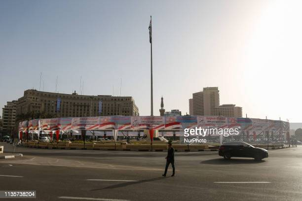 Proliferation of banners calling for approval and participation in the referendum on the amendment of the constitution is likely to be held at the...