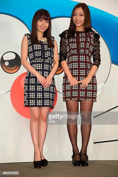 Promotes for STAND BY ME Douraeman in Taipei, Taiwan, China on 11th December, 2014.