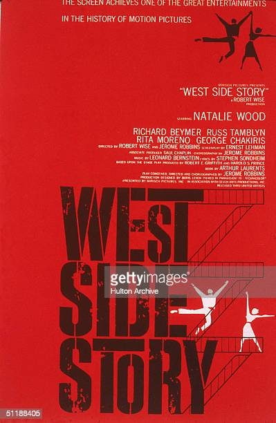 Promotional poster for the film 'West Side Story' 1961