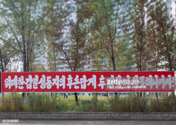 Propaganda banner in the street Pyongan Province Pyongyang North Korea on September 10 2011 in Pyongyang North Korea