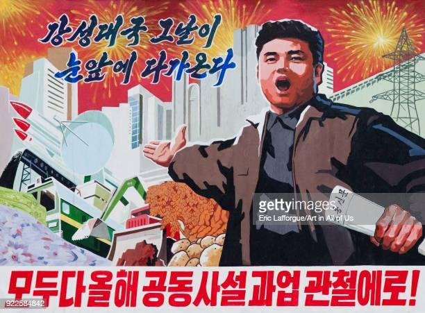 Propaganda billboard about economic development, Pyongan Province, Pyongyang, North Korea on April 26, 2010 in Pyongyang, North Korea.