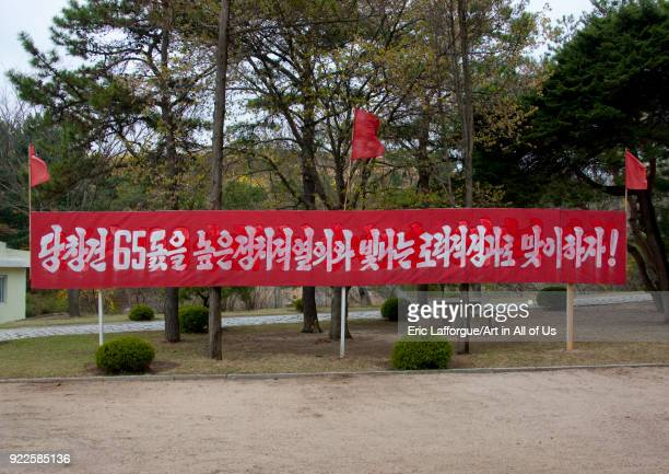 Propaganda billboard in the street for the 65th anniversary of the birth anniversary of Kim Ilsung North Hwanghae Province Kaesong North Korea on...
