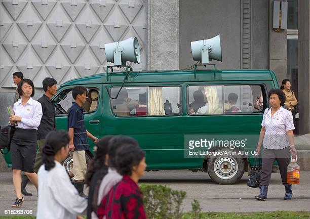 Propaganda car with loudspeakers pyongyang North Korea on September 8 2012 in Pyongyang North Korea