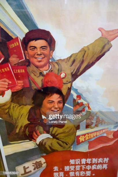 Propaganda Poster Art Centre, French Concession. Poster celebrates mandatory relocation of students to countryside to receive 're-education' from peasants.
