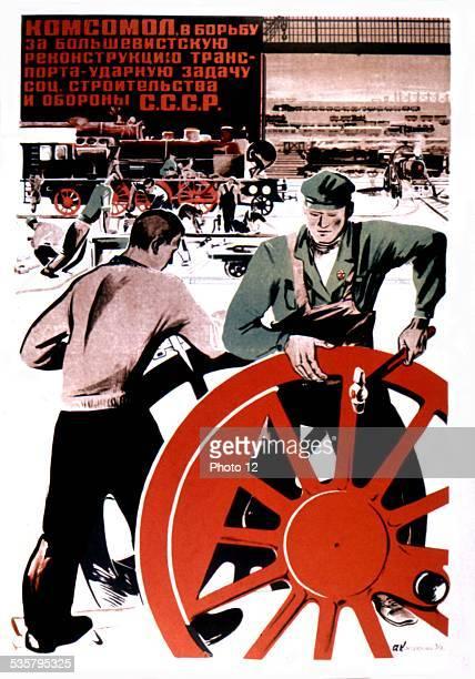 Propaganda poster by A Kokorekin 'Komsomols fights for the reconstruction of transports' USSR