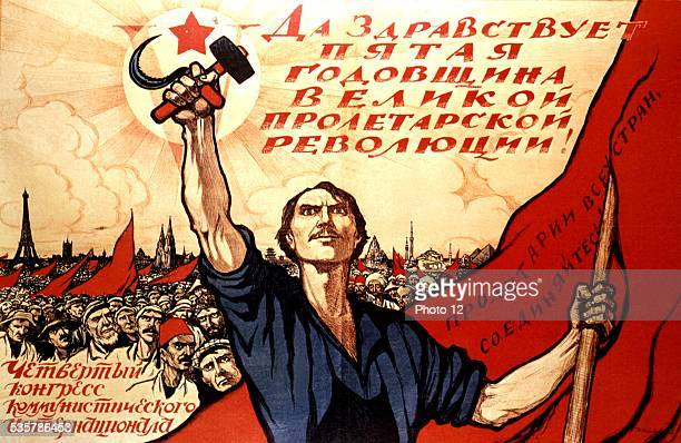 'Long live the 5th anniversary of the great Proletarian Revolution' 74 x 101 cm USSR