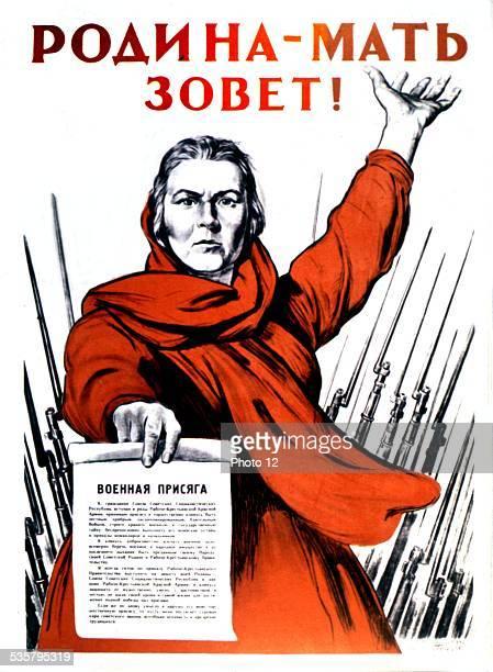 Propaganda poster by L Toïdzé 'Motherland is calling you' USSR World War II