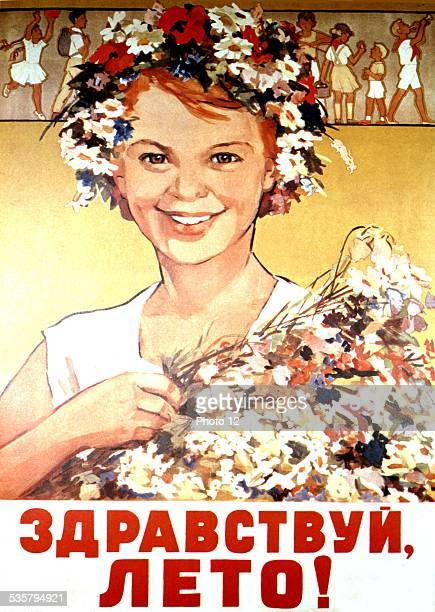 'Welcome summertime' 77 x 56 cm USSR