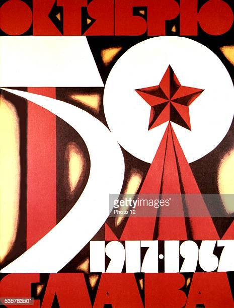 'The October revolution is 50 years old' 1967' 92 x 69 cm USSR