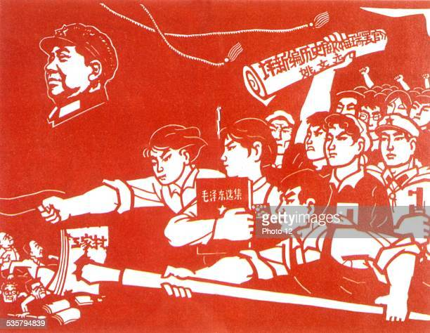 Propaganda poster during the Cultural Revolution The Red Guards protest by brandishing an anti Maoist book by Hai Jui c1967 China