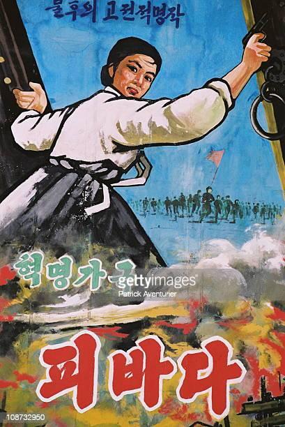Propaganda poster in Pyongyang grand theaterAugust 10in Pyongyang North Korea