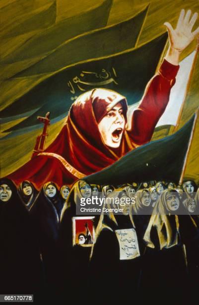 Propaganda poster of the Iranian Revolution