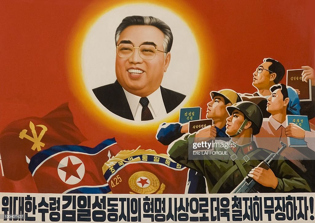 Propaganda Poster With Kim Il Sung In North Korea - : Nachrichtenfoto