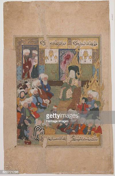 Prophet Muhammad Preaching Private Collection